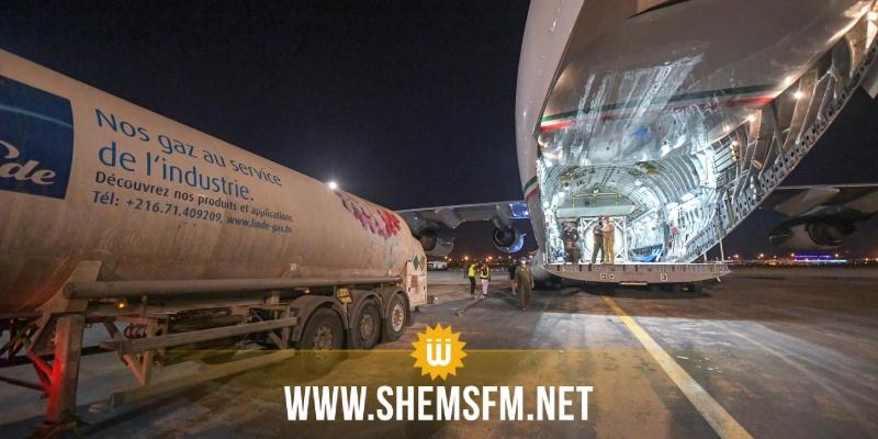 وصول طائرة كويتية محملة بالأكسجين لمطار تونس قرطاج