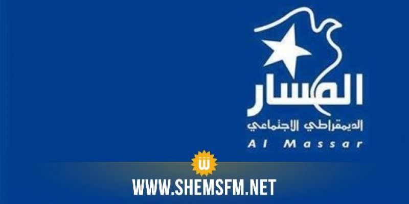 Al Massar compte attaquer le chef du gouvernement au pénal