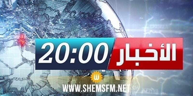 رئيس نشرة أخبار التلفزة الوطنية ردا على رئيس الدولة:'' النقد مشروع لكن التشكيك في النزاهة مرفوض''