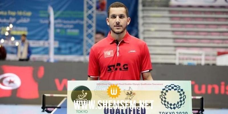 الأولمبياد-تنس الطاولة: ادم حمام ينهزم في مباراة الدور التمهيدي