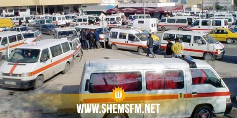 القيروان : منع سيارات ''اللواج'' من التنقل بين المدن