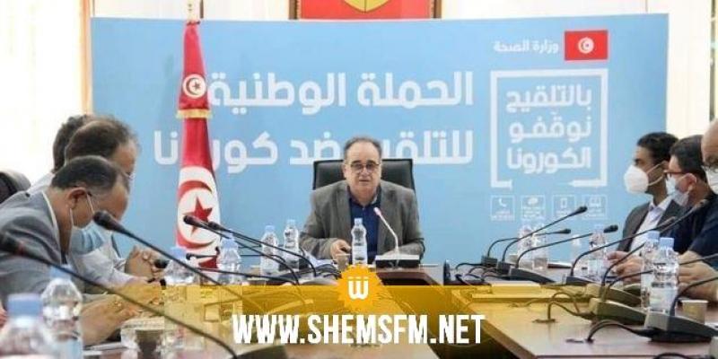 وزير الصحة بالنيابة يؤكد على ضرورة دعم التعاون مع مختلف الأطراف لتسريع الحملة الوطنية للتلقيح ضد كورونا