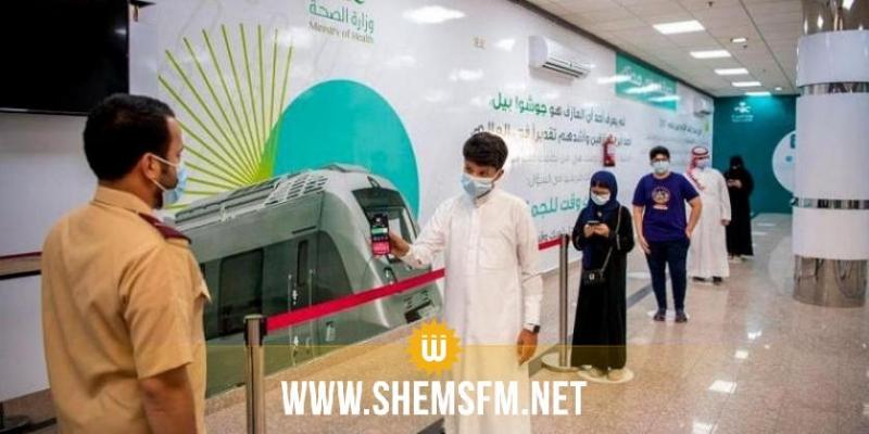 السعودية تسجل ارتفاعا في إصابات ووفيات كورونا