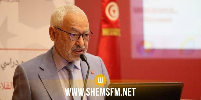 راشد الغنوشي: 'تونس في خطر ولا تحتاج اليوم إلى مظاهرات'