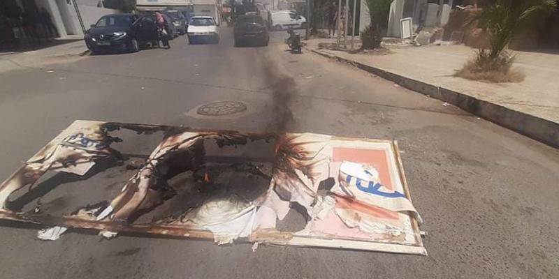 سيدي بوزيد: إضرام النار في لافتة المكتب الجهوي لحركة النهضة