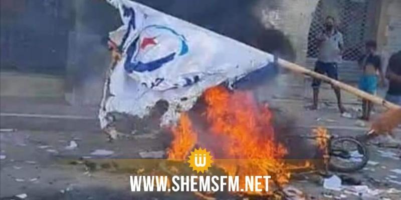 النهضة: 'مجموعات فوضوية اعتدت على بعض مقراتنا.. والأعمال الإرهابية لن تثنينا عن خدمة التونسيين'