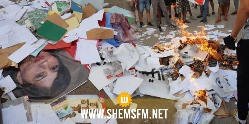 سليانة: مسيرة احتجاجية وإقتحام مقري النهضة والدستوري الحر وإتلاف محتوياتهما