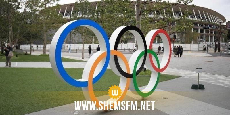 الأولمبياد: برنامج الرياضيين التونسيين في اليوم الرابع