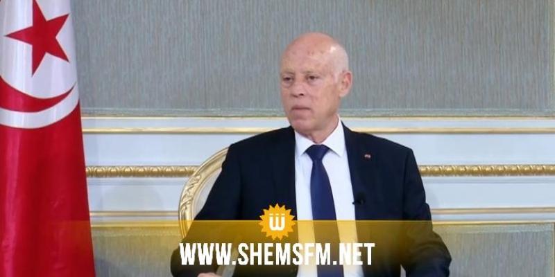 عاجل: سعيد يقرر تعيين رئيس حكومة جديد سيكون مسؤولا أمام رئيس الدولة الذي سيعين أعضاء الحكومة