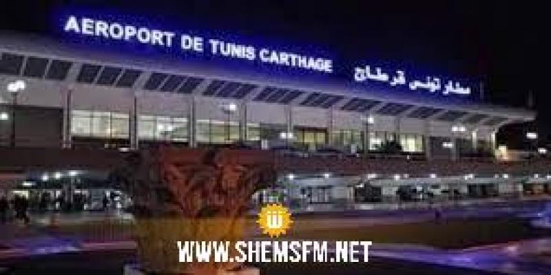 آمر مطار تونس قرطاج: الحركة عادية ولم نتلق تعليمات بإيقاف الرحلات الجوية