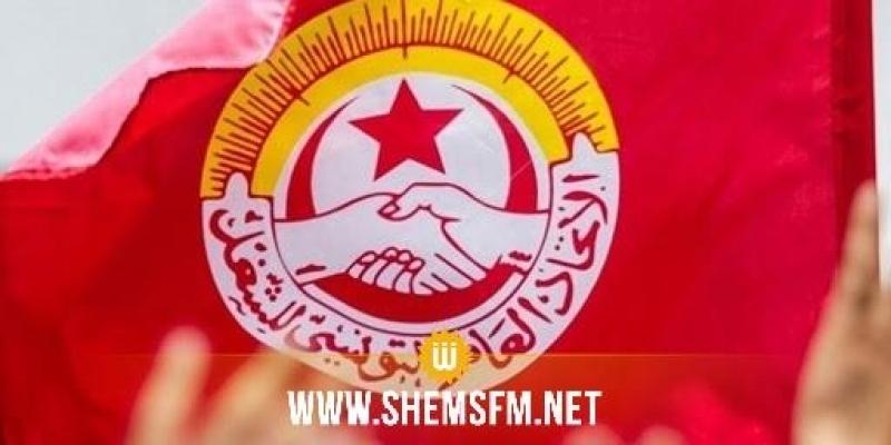 اتحاد الشغل يؤكد حرصه على التمسك بالشرعية الدستورية في أي اجراء يتخذ في هذه المرحلة
