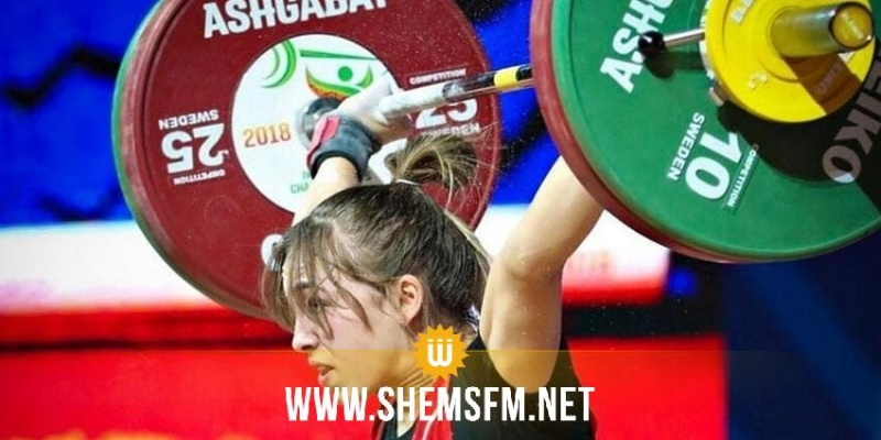 JO Tokyo - Haltérophilie: La Tunisienne Nouha Landolsi termine 8e de la catégorie des 55 kg