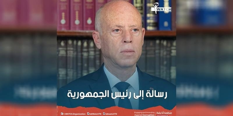 دعته إلى حسن اختيار رئيس الحكومة وإصدار خارطة طريق: أنا يقظ توجه رسالة إلى قيس سعيّد
