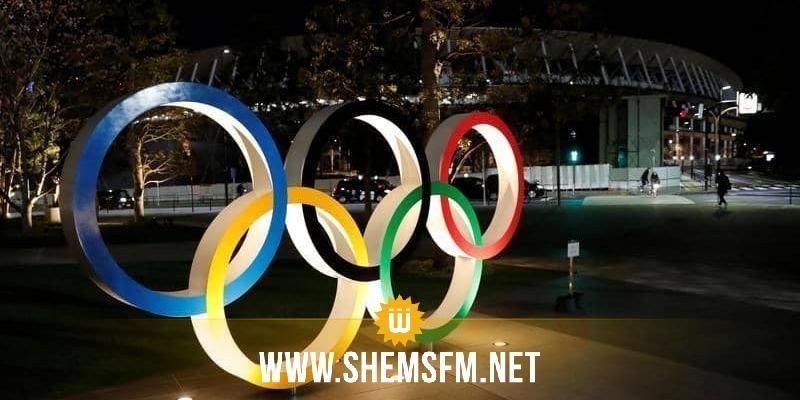 برنامج اليوم الخامس من المشاركة التونسية في الألعاب الأولمبية بطوكيو : الثلاثاء 27 جويلية 2021
