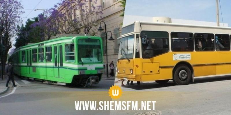 تحويرات على برمجة سفرات الحافلات والمترو