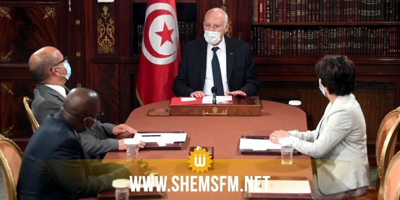 خلال لقائه أعضاء بالمجلس الأعلى للقضاء: سعيد يؤكد حرصه على احترام الدستور وضمان استقلال القضاء