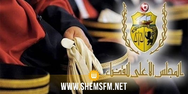 المجلس الأعلى للقضاء يضبط تنظيم العمل القضائي خلال فترة تحجير التنقل بين المدن