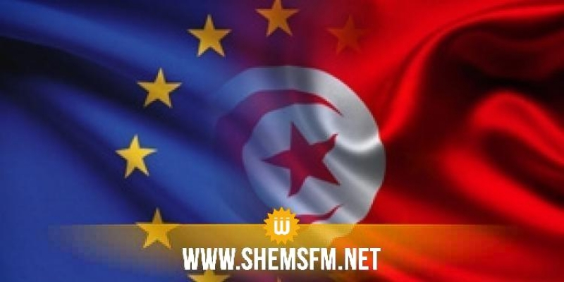 الاتحاد الأوروبي يدعو تونس إلى إعادة الاستقرار المؤسساتي في أسرع وقت ممكن