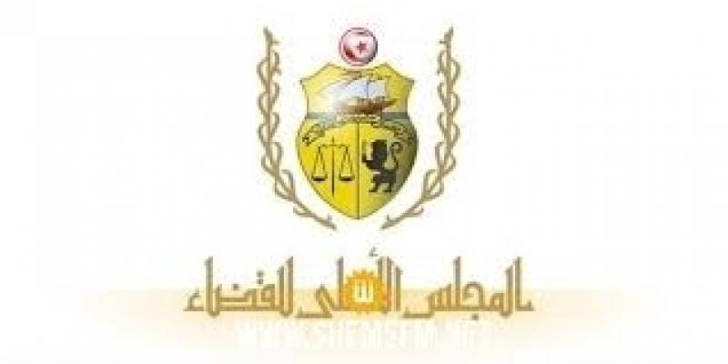 المجلس الأعلى للقضاء : '' ليس هنالك جلسة مرتقبة للمجلس لتدارس قرارات رئيس الجمهورية''