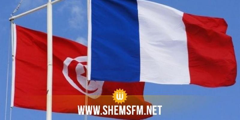 فرنسا تدعو كافة القوى السياسية في تونس لتجنب العنف والحفاظ على المكتسبات الديمقراطية