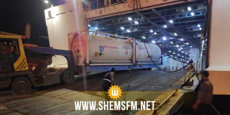 ميناء رادس: وصول سفينة محملة بالأكسجين قادمة من إيطاليا