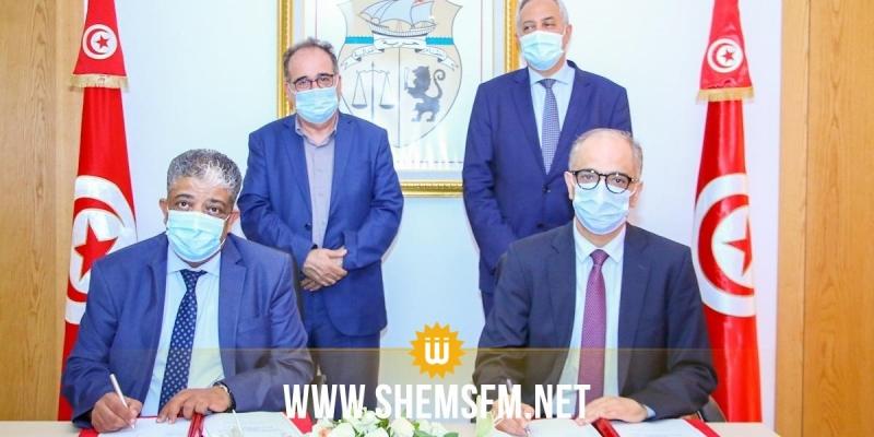 الكنام: توقيع اتفاقية شراكة لتوزيع بطاقات 'أمان' و'لاباس'