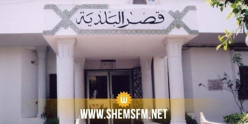 بن عروس : 4 رؤساء بلديات يرفضون محتوى بيان جامعة البلديات