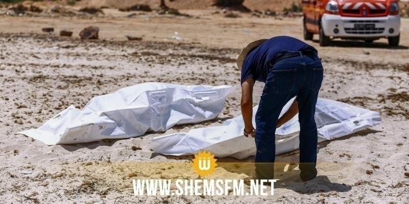 المهدية: انتشال 5 جثث يُرجح أنها لمهاجرين غير نظاميين