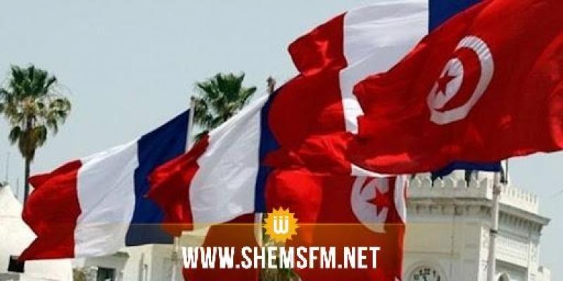 فرنسا تدعو إلى تشكيل حكومة في تونس بأسرع وقت