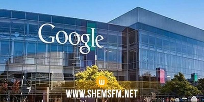 غوغل تفرض على موظفيها في كافة أنحاء العالم تلقي لقاح كورونا