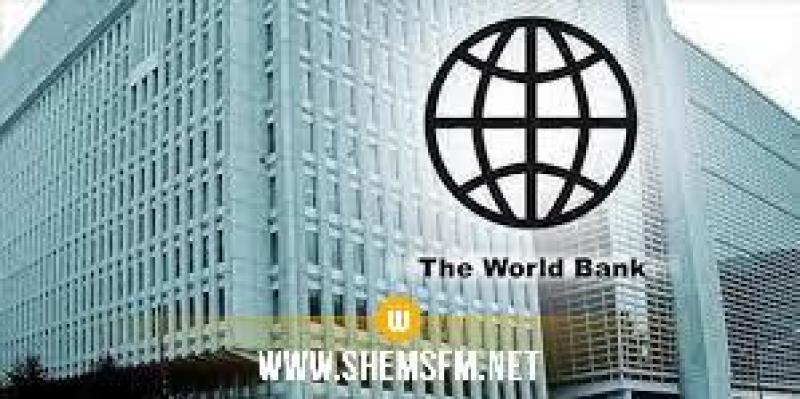 La Banque mondiale réaffirme son engagement à soutenir la Tunisie