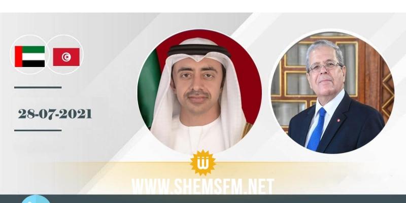 الخارجية الإماراتية تؤكد دعمها ''لكل ما فيه مصلحة تونس وشعبها والثقة في قدرتها على  تجاوز هذا الظرف الدقيق''