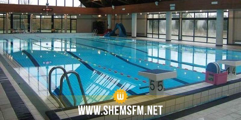 La Fédération internationale de natation va créer un centre international des nageurs de haut niveau en Tunisie