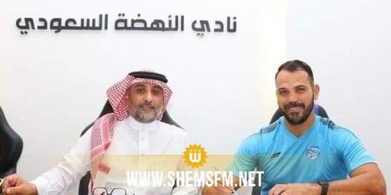 النهضة السعودي يتعاقد رسميا مع الحارس بلال السويسي