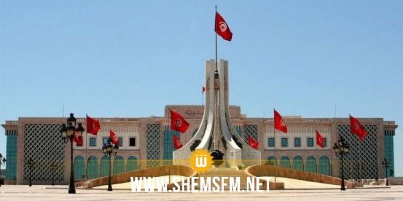 وزارة البيئة تنفي قيامها بإنتدابات لفائدة بلديات
