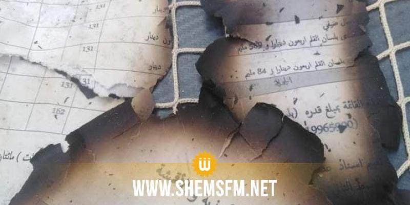 القصرين: فتح بحث تحقيقي في عملية حرق مسودات وثائق تابعة للبلدية