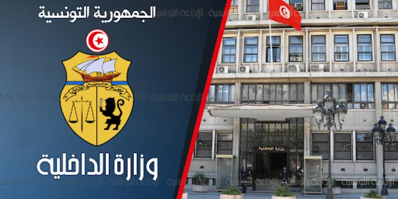 إعفاء المُدير العام للمصالح المختصة بوزارة الداخلية