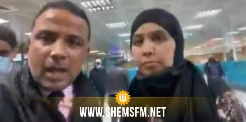 حادثة المطار: فتح بحث تحقيقي ضد سيف الدين مخلوف