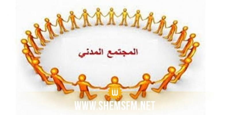 جمعية اتحاد التونسيين المستقلين ومرصد حقوق الإنسان يدعوان سعيّد لضبط خارطة طريق واضحة