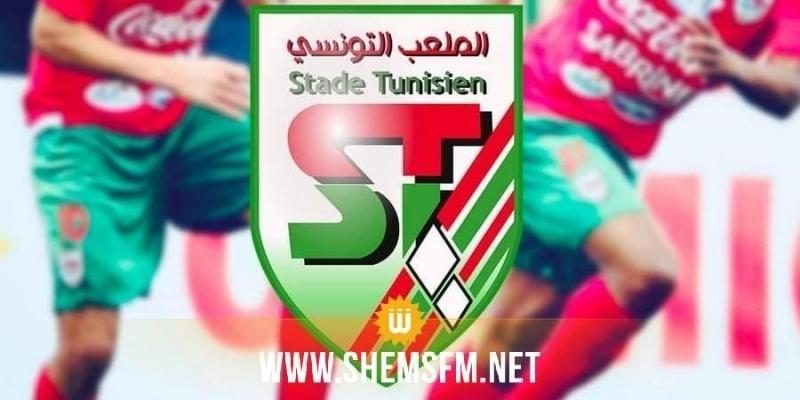 الملعب التونسي يتعادل وديا مع أهلي جدة السعودي