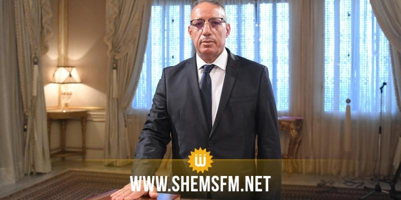 من هو رضا غرسلاوي المكلف بتسيير وزارة الداخلية؟