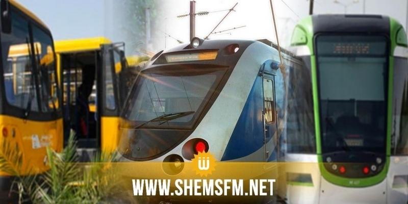 شركة نقل تونس تُوفــر حافلات دعم لشبكة المترو
