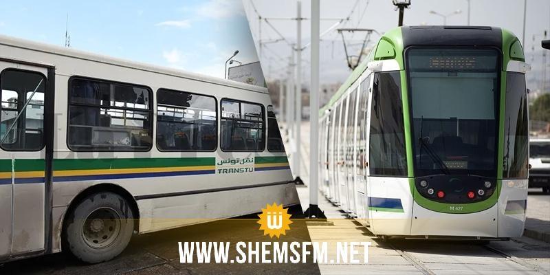 Une vingtaine de bus mobilisés pour pallier aux pannes sur le réseau des métros