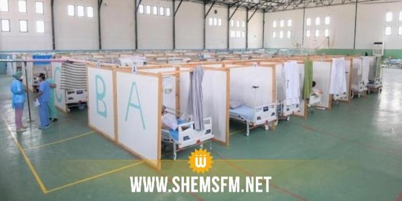 L'hôpital de campagne de Ben Arous opérationnel à partir de la semaine prochaine