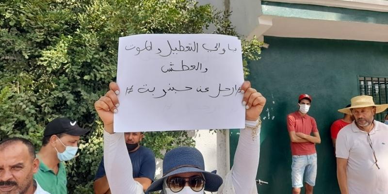 جندوبة: محتجون يطالبون برحيل الوالي ومحاسبة كل من ثبت تورطه في فساد