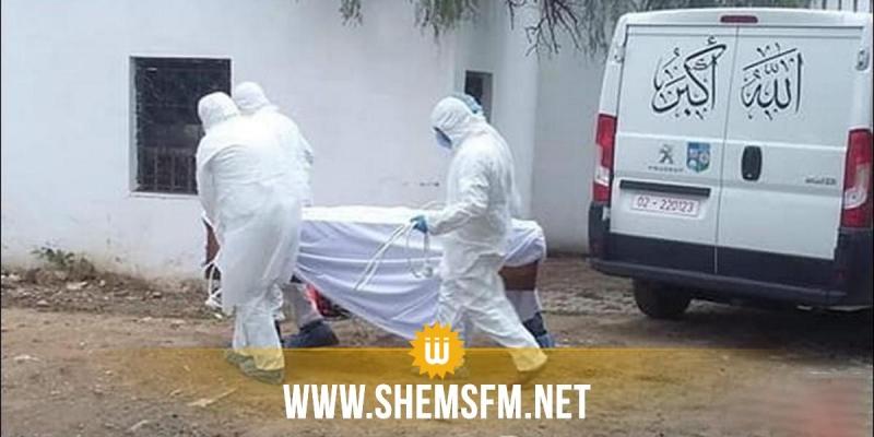 خطأ في تسليم جثة مصابة بكورونا: عائلتان تقرران مقاضاة مستشفى الحبيب ثامر