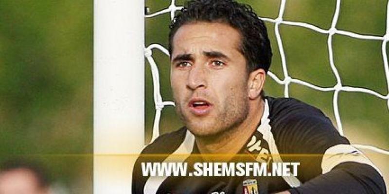 حمدي الكسراوي مدرّبا لحرّاس التّرجّي الرياضي التّونسي
