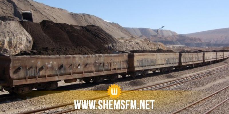 استئناف حركة سير قطارات نقل الفسفاط والبضائع على الخط عدد 13