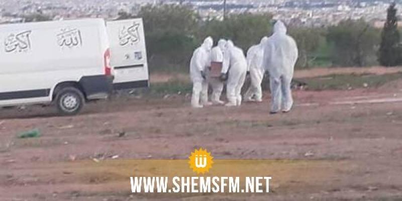 منوبة: استخراج جثمان ضحية كورونا تم تسليمه بالخطأ لأعوان الدفن ببلدية الجديدة
