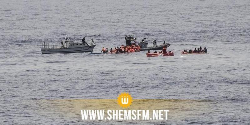 إنقاذ 196 مهاجرا غير نظامي من الغرق وإحباط ثماني عمليات هجرة سرية